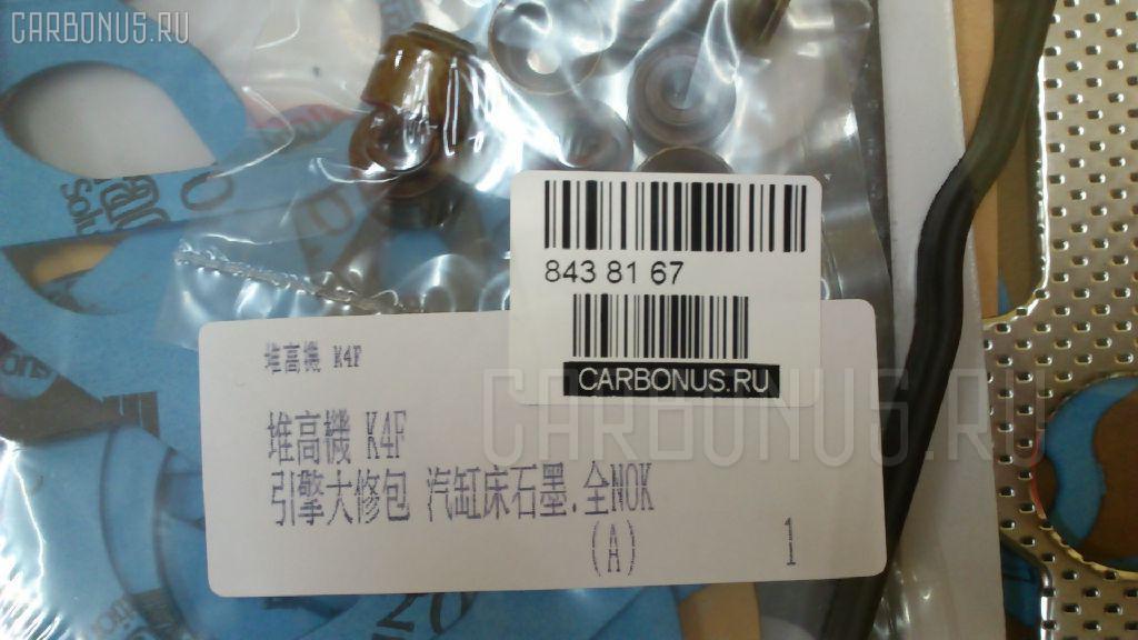 Ремкомплект ДВС MITSUBISHI K4F K4F Фото 2