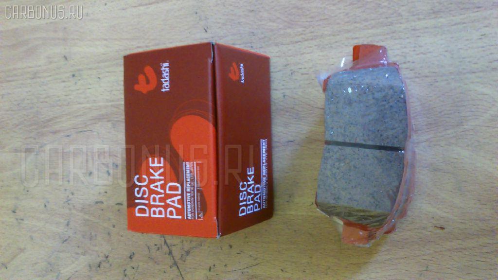 Тормозные колодки TOYOTA ALLION NZT240 Фото 2
