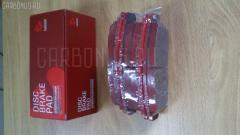 Тормозные колодки Honda Accord CL1 Фото 2