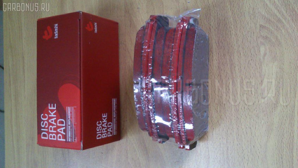 Тормозные колодки Honda Accord CL1 Фото 1