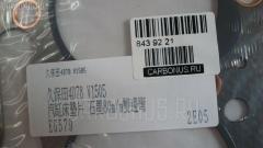 Прокладка под головку ДВС Kubota V1505 V1505 Фото 2