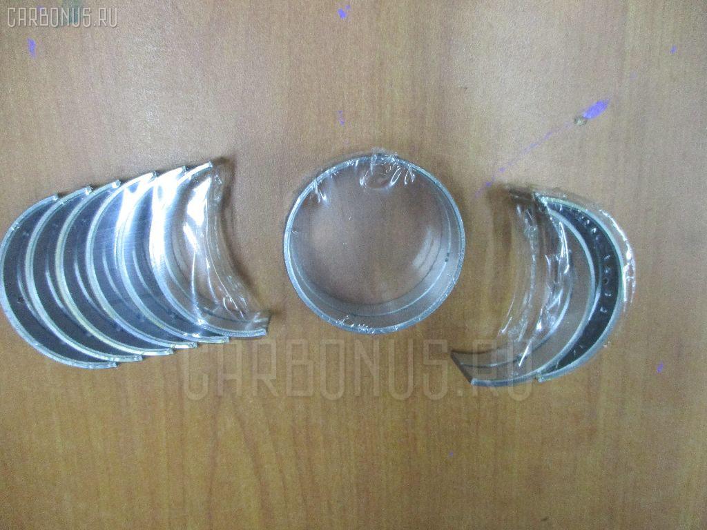 Вкладыши коренные Kubota Ar30 V1505 Фото 1