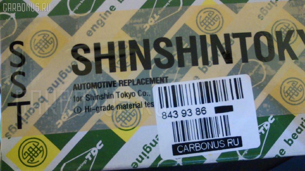 Вкладыши коренные MITSUBISHI CANTER FB308 4DR7 Фото 3