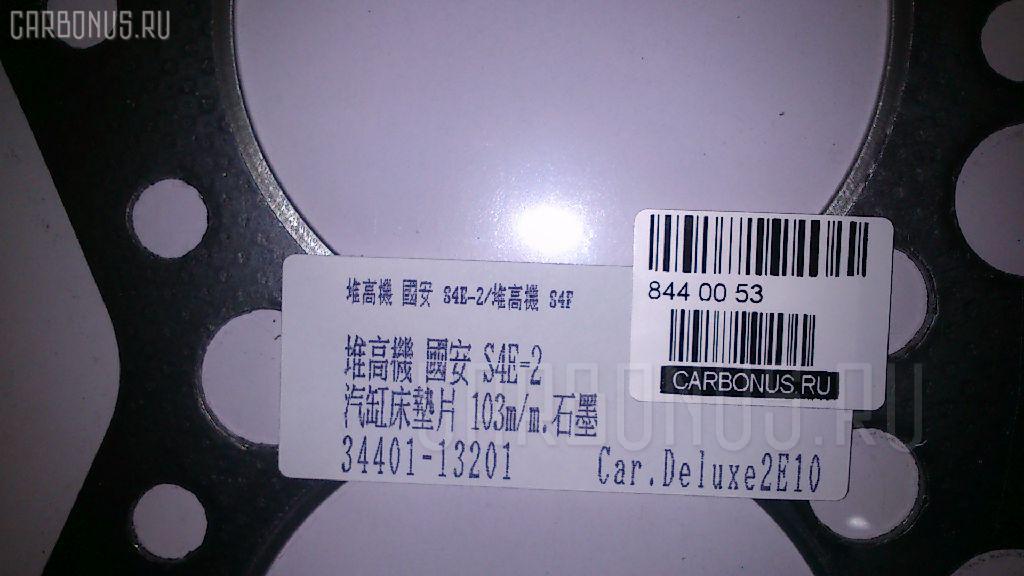Прокладка под головку ДВС MITSUBISHI S4F S4F Фото 2