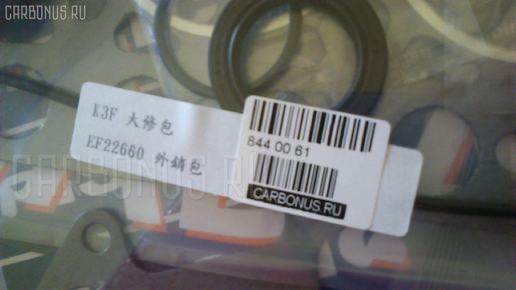 Ремкомплект ДВС MITSUBISHI K3F K3F Фото 3