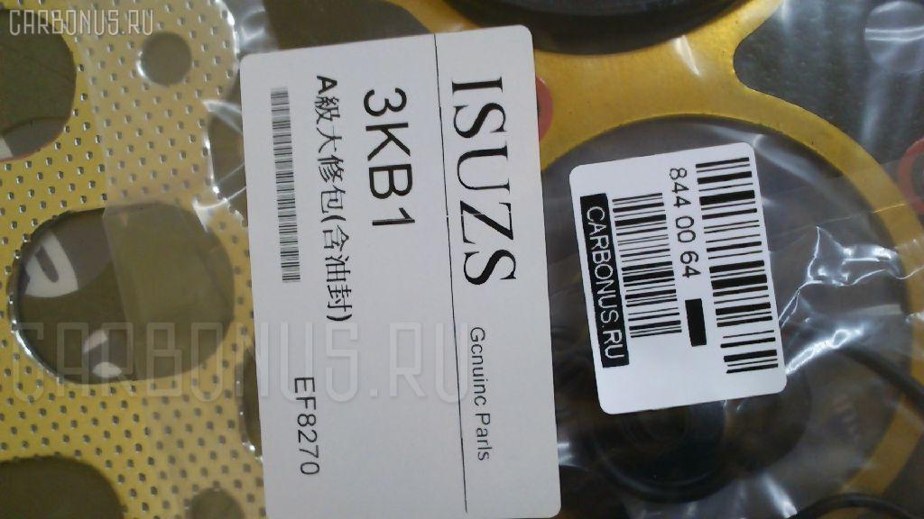 Ремкомплект ДВС ISUZU 3KB1 3KB1 Фото 2