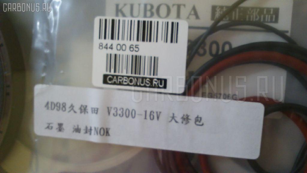 Ремкомплект ДВС KUBOTA V3300 V3300 Фото 2