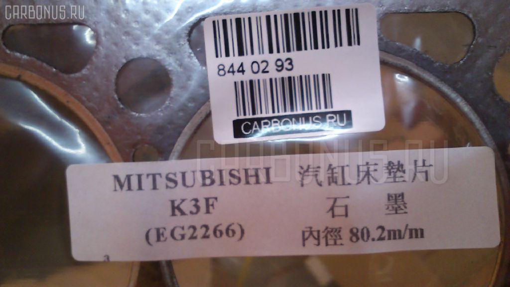 Прокладка под головку ДВС MITSUBISHI K3F K3F Фото 2