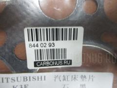 Прокладка под головку ДВС Mitsubishi K3f K3F Фото 4
