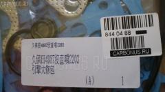 Ремкомплект ДВС KUBOTA V2203-B V2203-B Фото 2