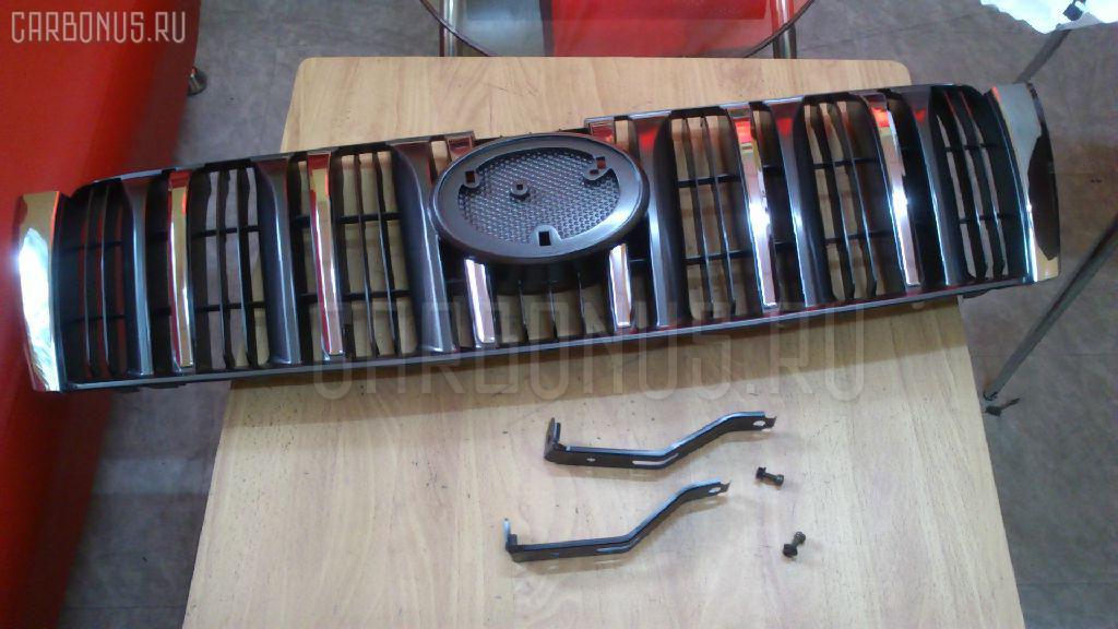 Решетка радиатора Toyota Land cruiser prado FJ150 Фото 1