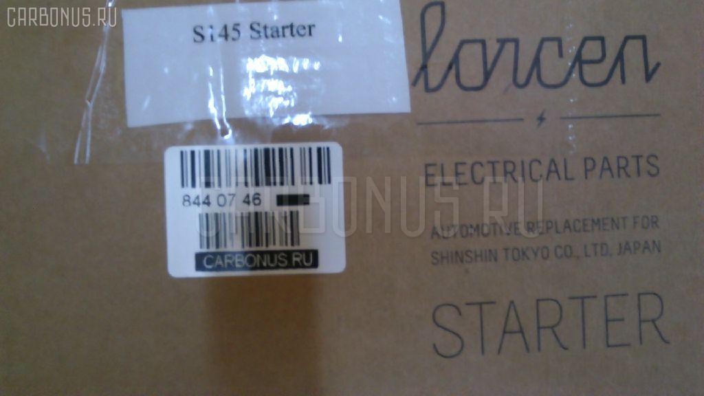 Стартер KOMATSU PC300 SA6D105 Фото 6