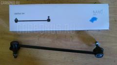 Линк стабилизатора HONDA FIT GD1 Фото 2