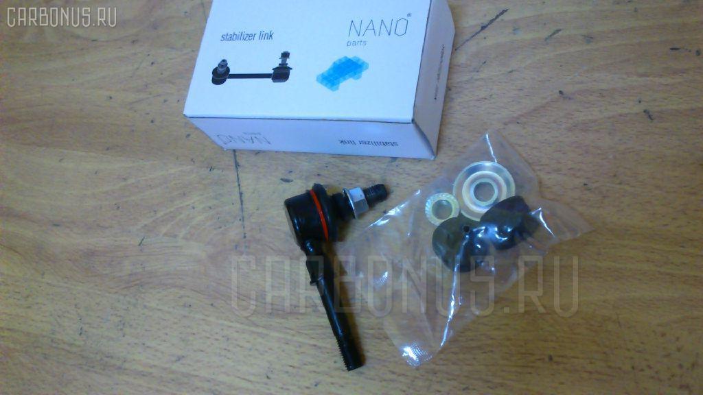 Линк стабилизатора Nissan Pulsar HN15 Фото 1