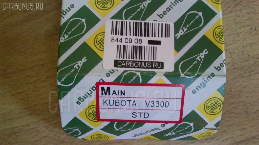 Вкладыши коренные KUBOTA V3300 V3300 Фото 3