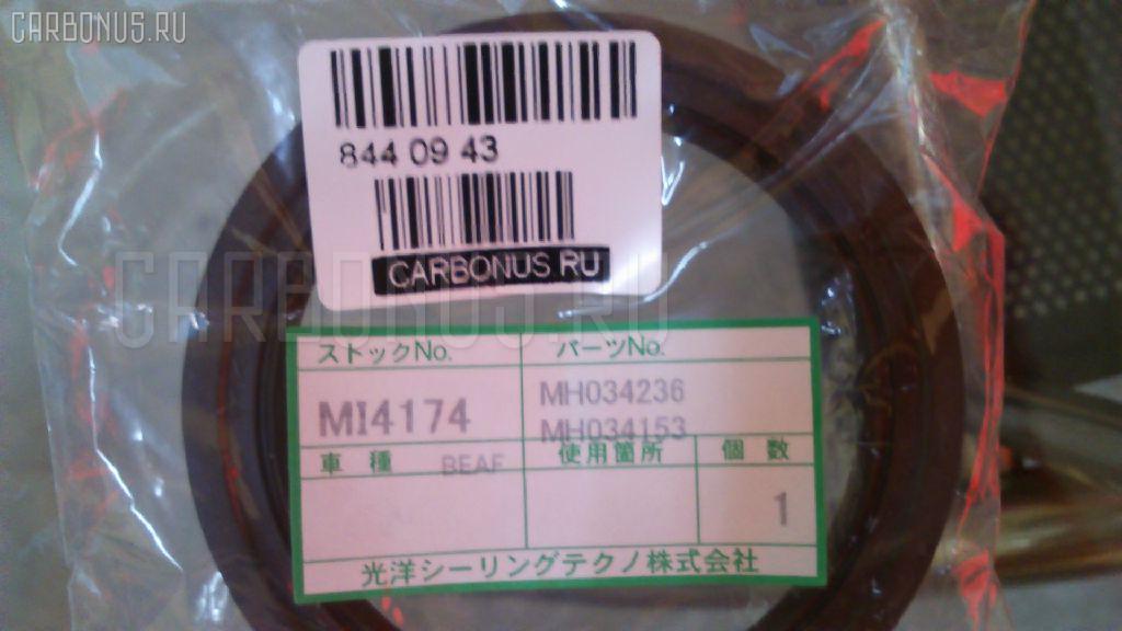 Сальник MITSUBISHI S4L S4L Фото 2