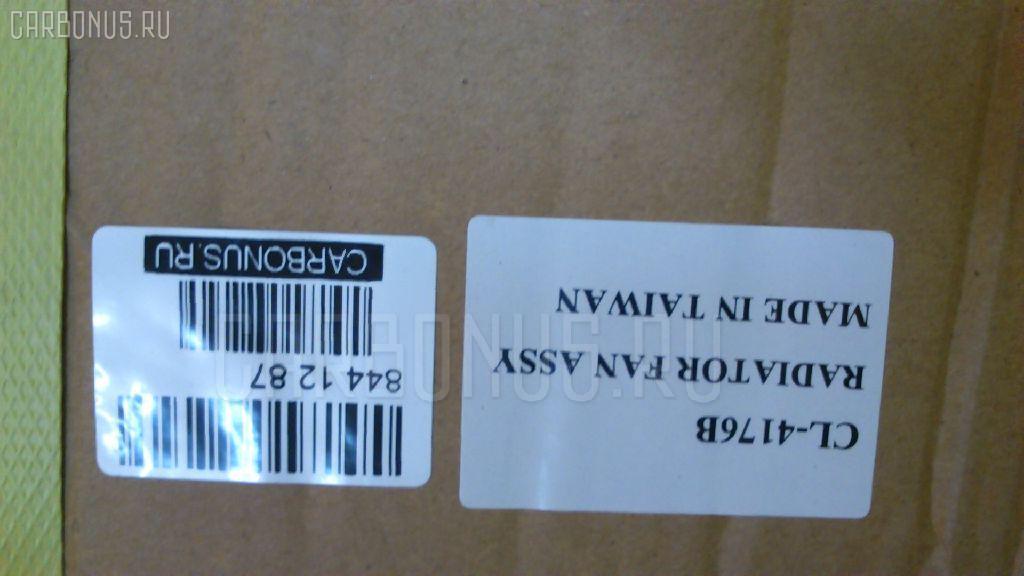 Диффузор радиатора TOYOTA RAV4 ACA33 2AZFE Фото 3