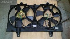 Диффузор радиатора Nissan Cefiro A33 Фото 1