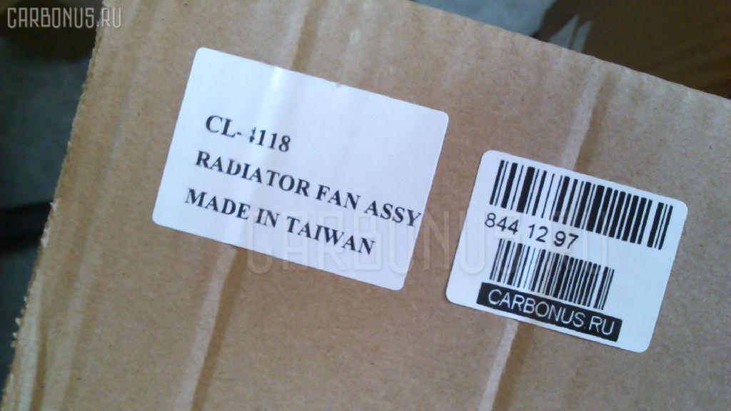 Диффузор радиатора NISSAN TEANA J31 Фото 3
