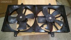 Диффузор радиатора Nissan Teana J31 Фото 2