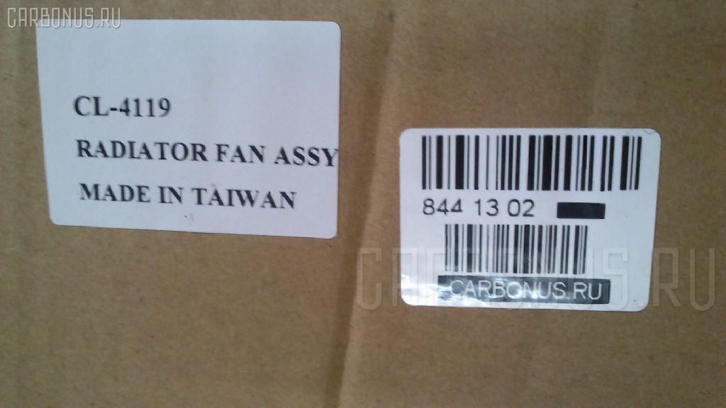 Диффузор радиатора NISSAN TIIDA C11 HR15DE Фото 3