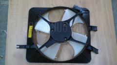 Диффузор радиатора HONDA CR-V RD1 Фото 1