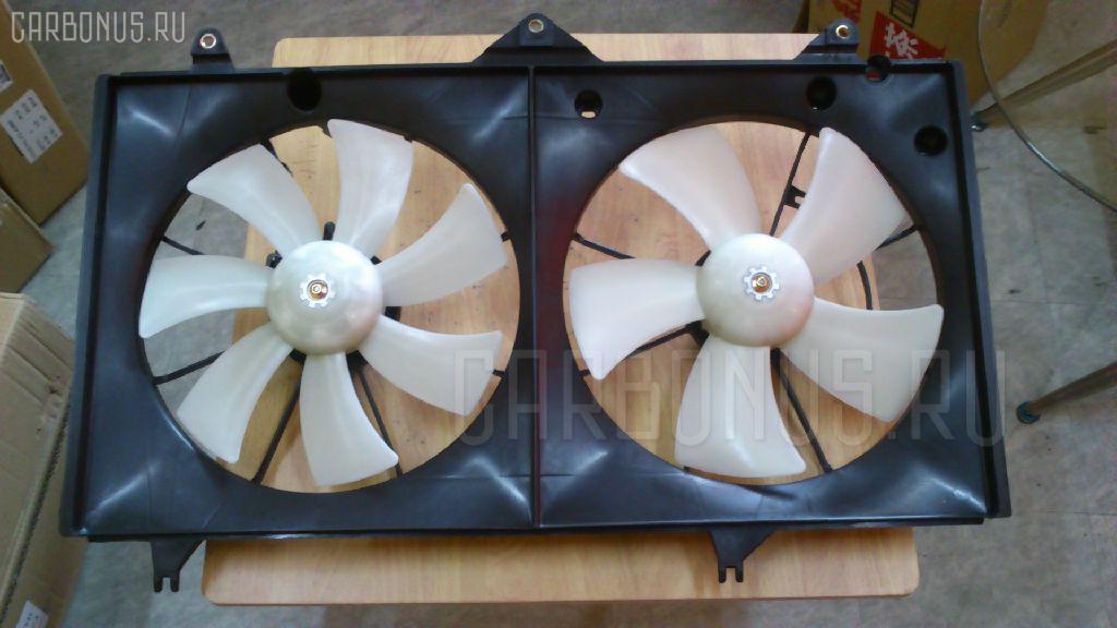 Диффузор радиатора TOYOTA CAMRY ACV30 2AZ-FE. Фото 1