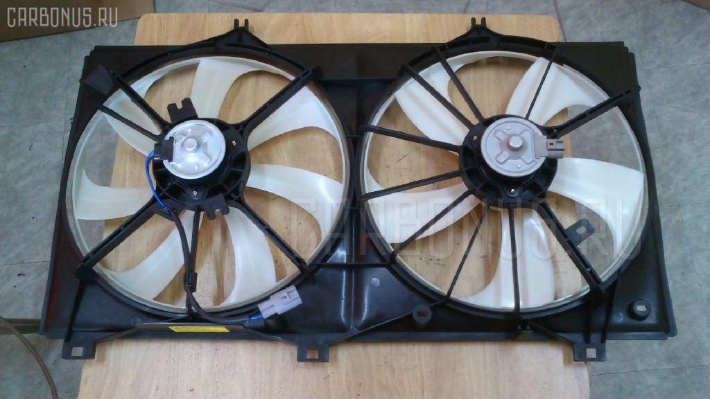 Диффузор радиатора TOYOTA CAMRY ACV40 2AZ-FE Фото 2