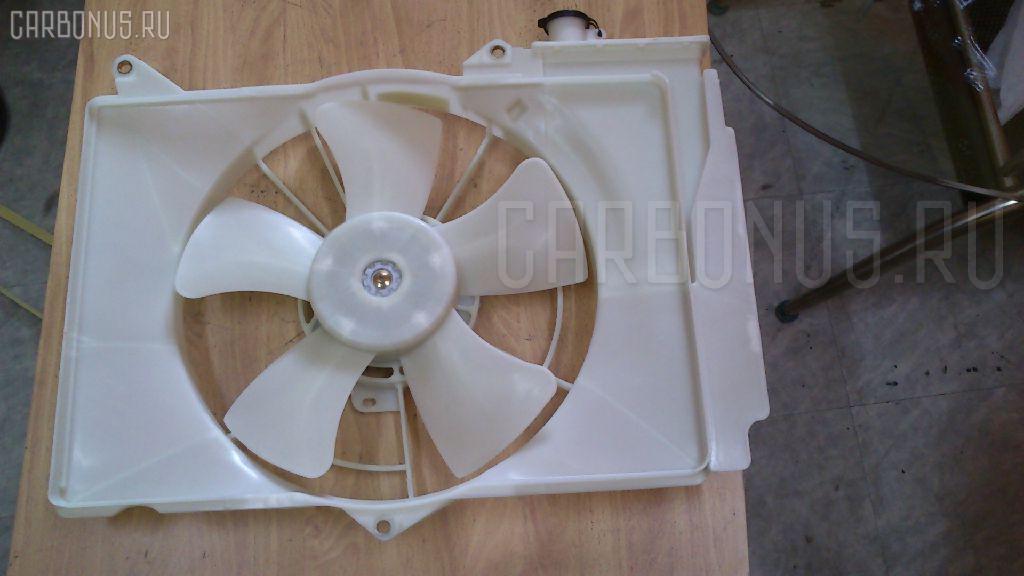 Диффузор радиатора TOYOTA SIENTA NCP85G 1NZ-FE Фото 2
