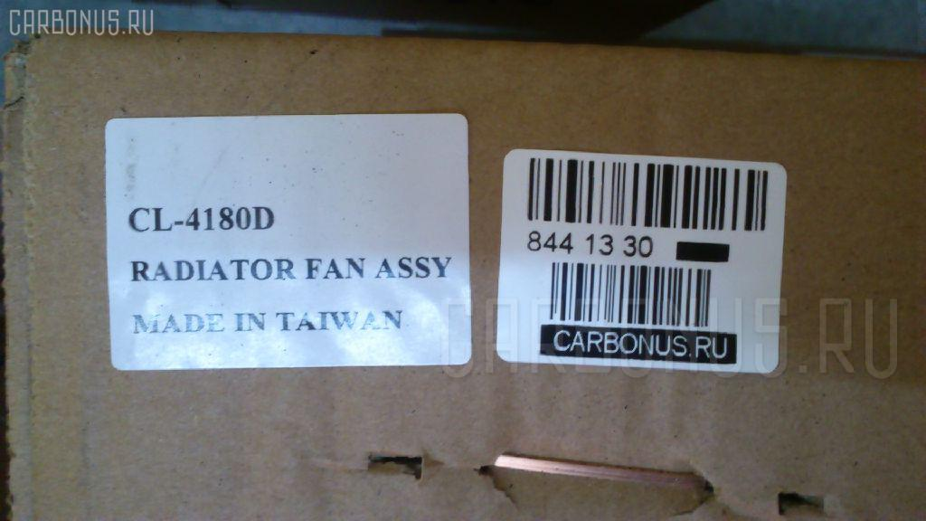 Диффузор радиатора TOYOTA RACTIS NCP120 Фото 3