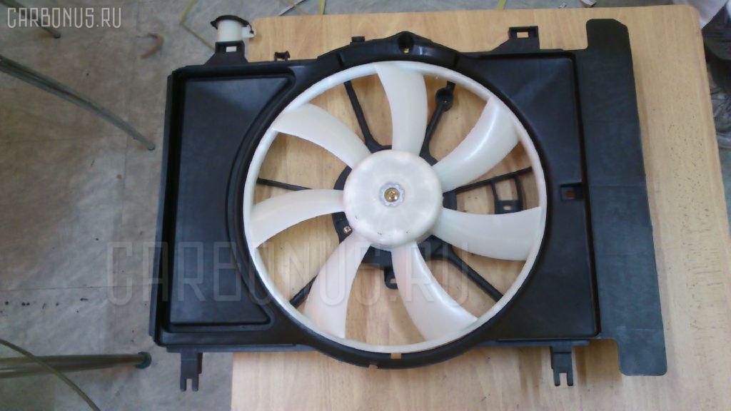 Диффузор радиатора TOYOTA RACTIS NCP120 Фото 2