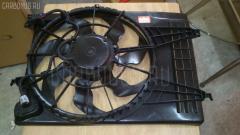 Диффузор радиатора Hyundai Tucson BH Фото 1