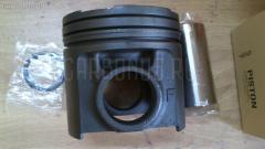 Поршень KOMATSU D65 S6D125 SST ST-069-5065