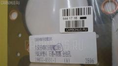 Прокладка под головку ДВС Kubota V2203 V2203-B Фото 1