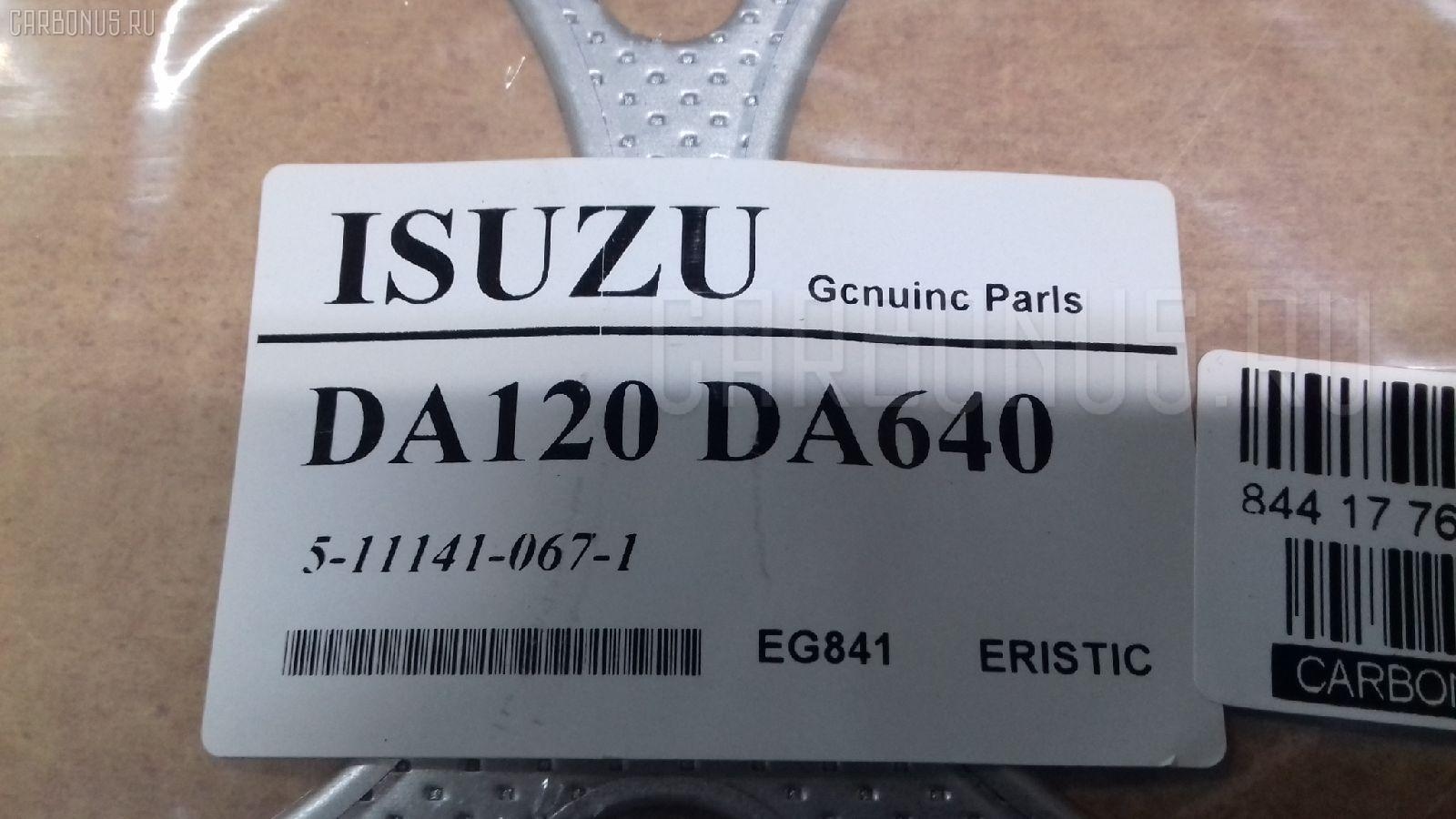 Прокладка под головку ДВС ISUZU DA640 DA640 Фото 1