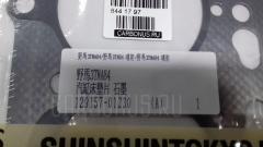 Прокладка под головку ДВС SST ST-281-2455 на Yanmar 3tna84 3TNA84 Фото 3