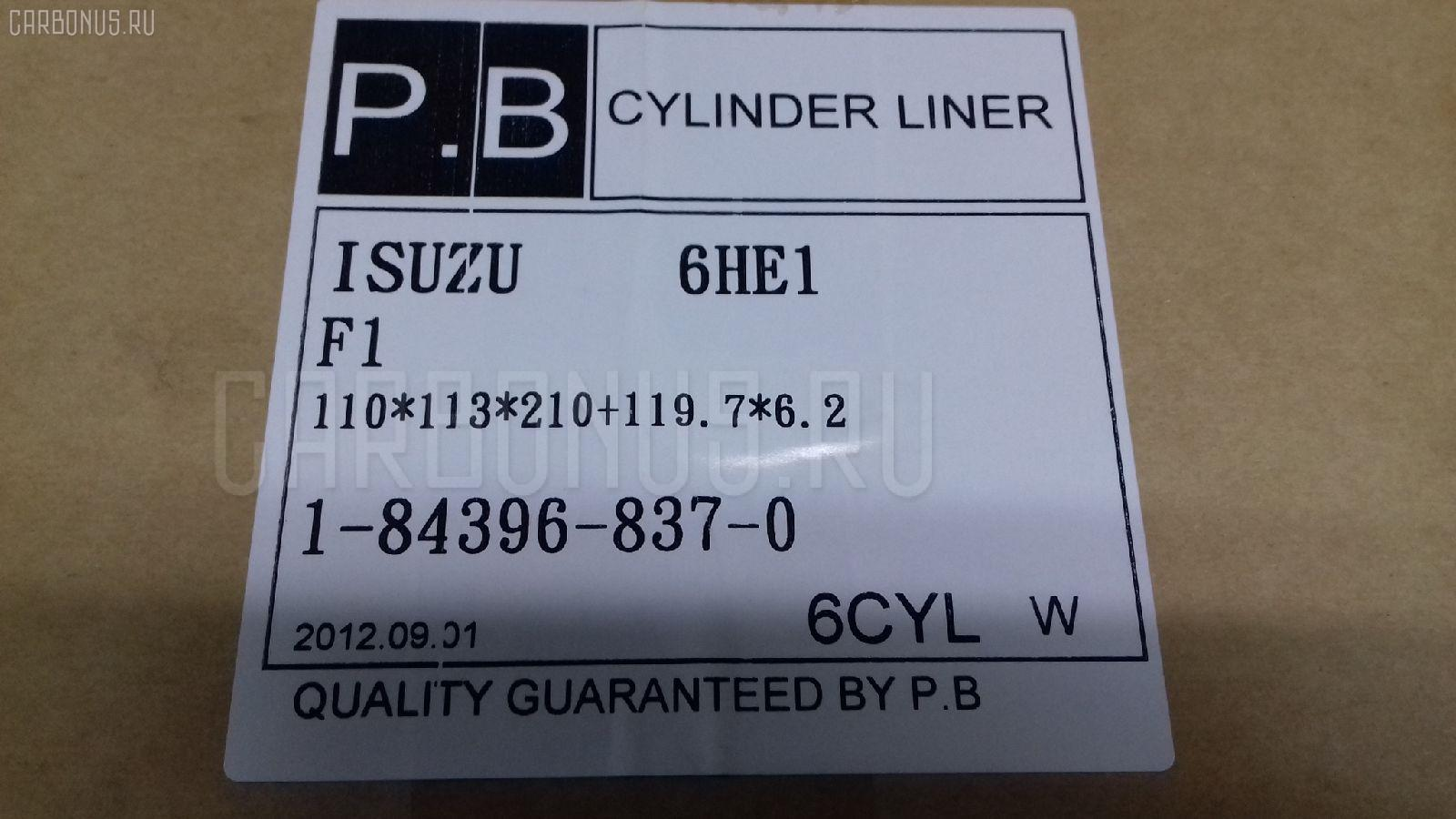 Гильза блока цилиндров ISUZU FORWARD 6HE1-T Фото 4