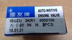 Клапан впускной Isuzu 3kr1 3KR1 Фото 1