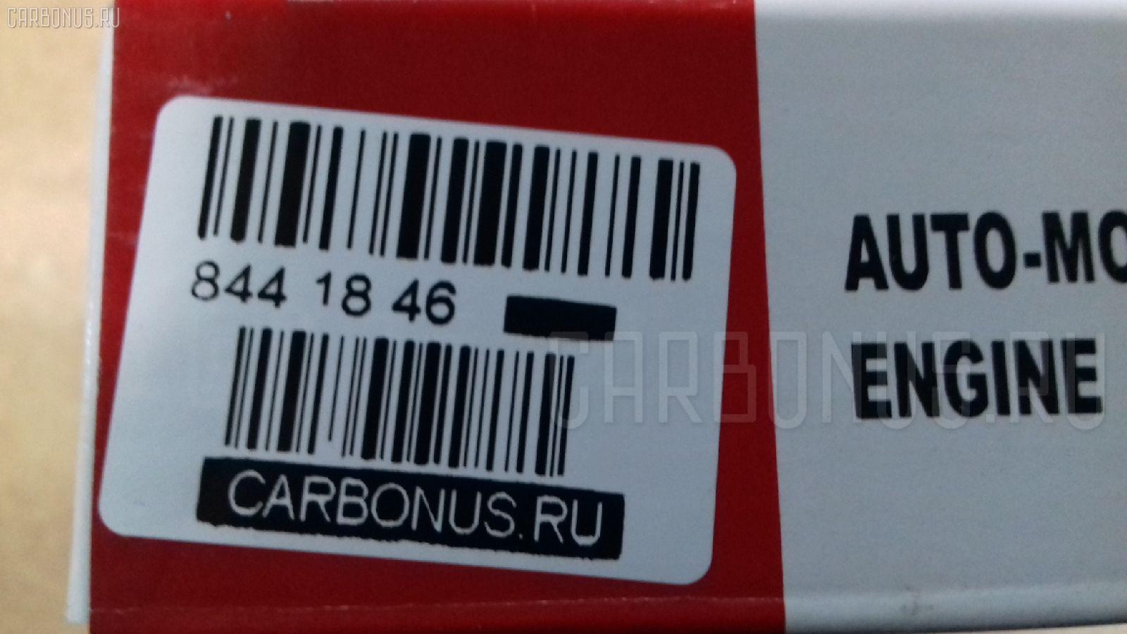 Клапан выпускной ISUZU 3KR1 3KR1 Фото 4