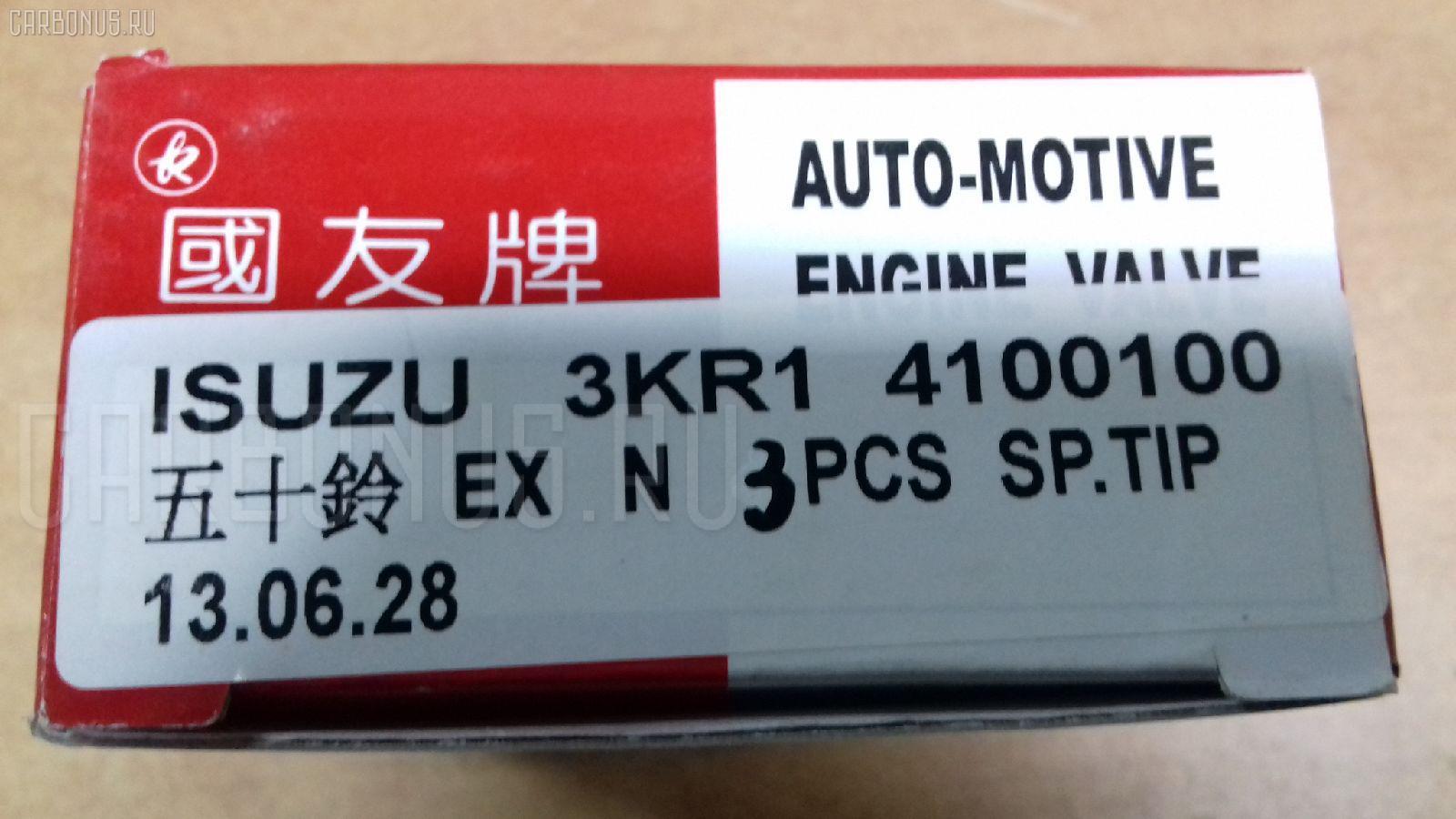 Клапан выпускной ISUZU 3KR1 3KR1 Фото 1