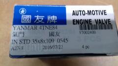Клапан впускной YANMAR 4TNE88 4TNE88 Фото 1