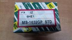 Вкладыши коренные SST ST-192-1002 на Isuzu Forward 6HE1 Фото 4