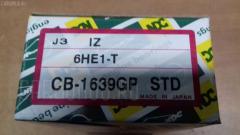 Вкладыш шатунный SST ST-191-1003 на Isuzu Forward 6HE1 Фото 4