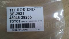 Рулевой наконечник TOYOTA NADIA SXN15H Фото 3