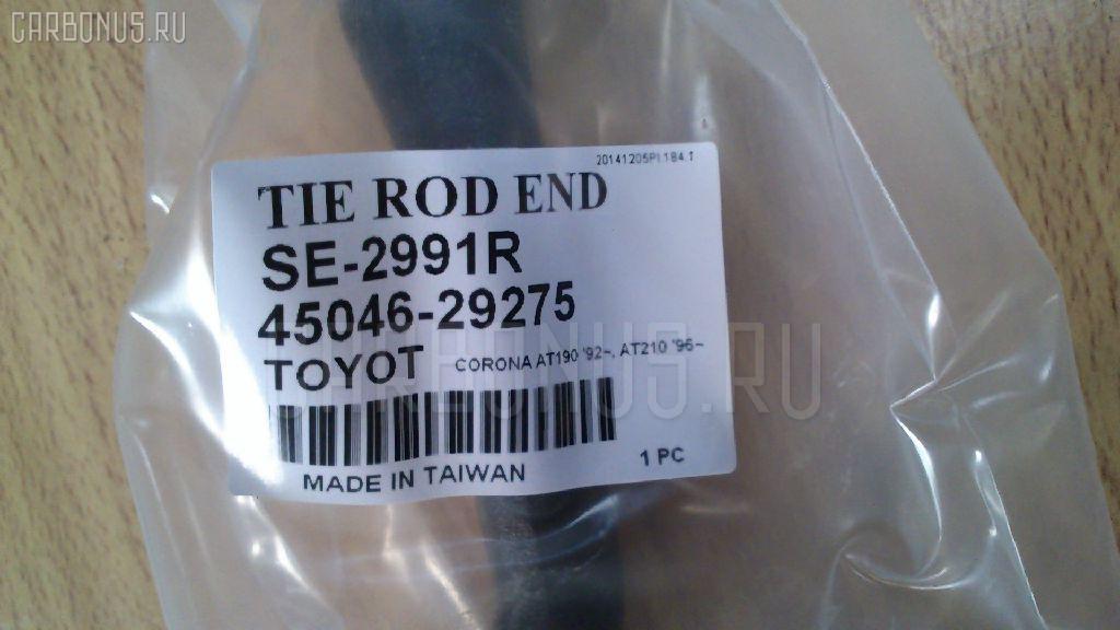 Рулевой наконечник TOYOTA CALDINA AT191G Фото 1