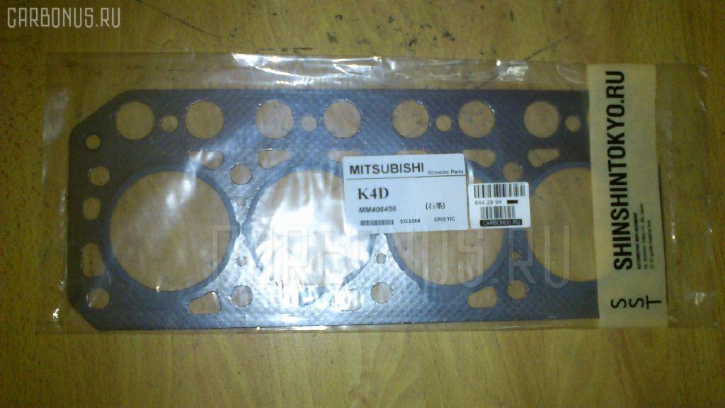 Прокладка под головку ДВС MITSUBISHI K4D K4D Фото 2