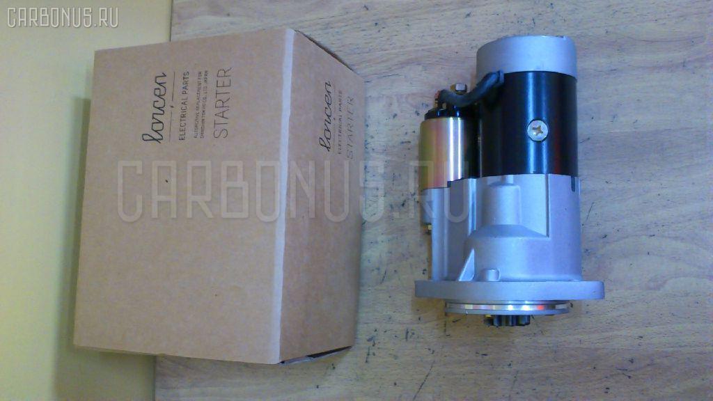 Стартер KOMATSU WB140-2 FK1140F-10203 S4D106 - 03011 Фото 1