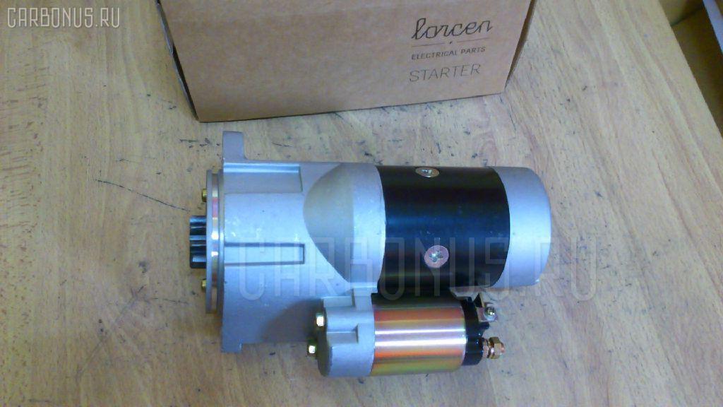 Стартер KOMATSU WB140-2 FK1140F-10203 S4D106 - 03011 Фото 3