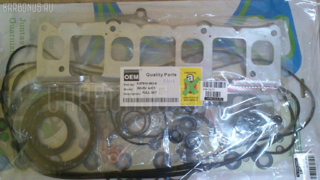 Ремкомплект ДВС ISUZU D201 D201 Фото 1