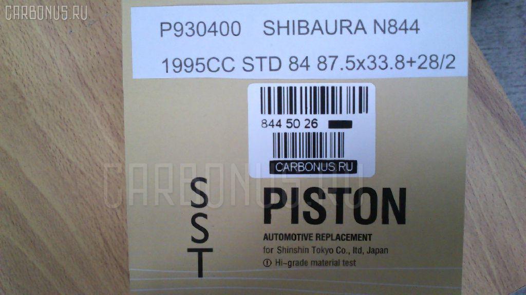 Поршень SHIBAURA N844 N844 Фото 6